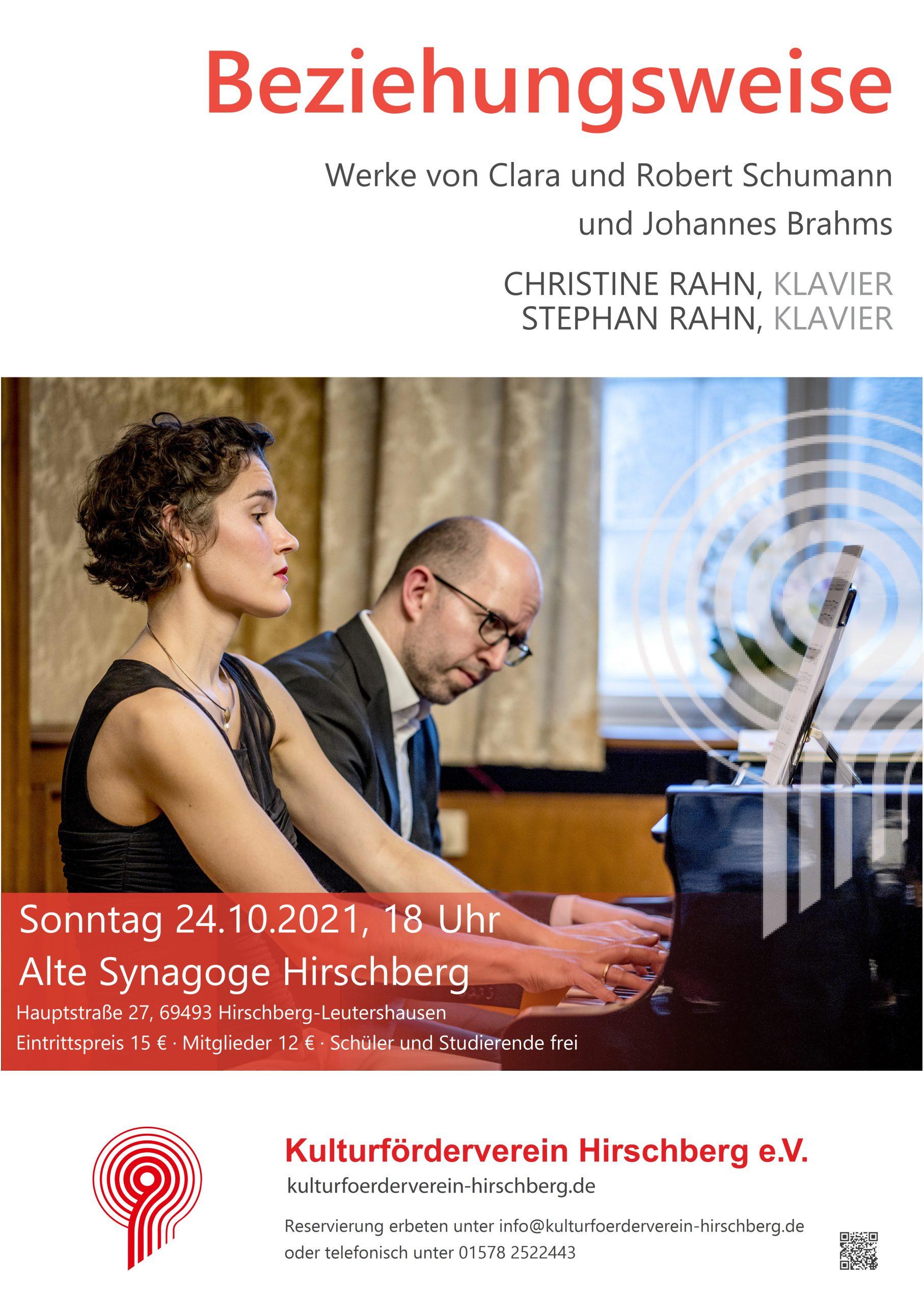 Konzert __________________________ BEZIEHUNGSWEISE @ Alte Synagoge Hirschberg | Hirschberg an der Bergstraße | Baden-Württemberg | Deutschland